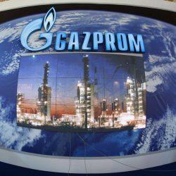 Лицензия Газпром (заключение Газпром-Газнадзор)